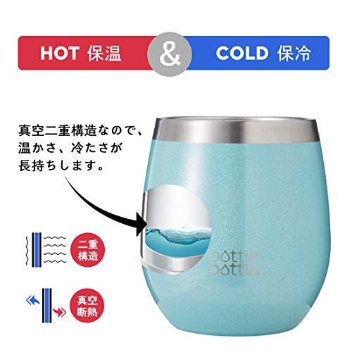 bottlebottle『真空断熱ステンレスタンブラー』