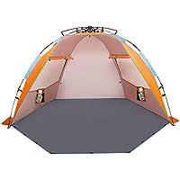 Oileus X-Large 4 Person Beach Tent Sun Shelter