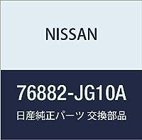 NISSAN (日産) 純正部品 アタツチメント カメラ FR 品番76882-JG10A