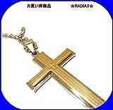 クロス 十字架 ネックレス ペンダント アクセサリー1