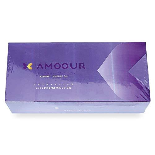 ヒートスティック アムール ニコチン0 ゼロ 天然由来 禁煙 加熱式タバコ しっかりした吸いごたえと味 AMOOUR 電子タバコ (ブルーベリー, 10箱)