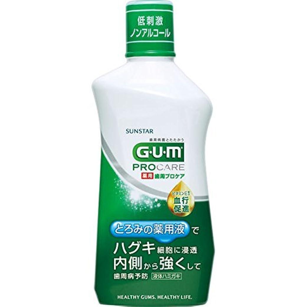 哀れなと鹿[医薬部外品] GUM(ガム) 歯周プロケア デンタルリンス 420ml 液体歯みがき <歯周病予防?ハグキケア>
