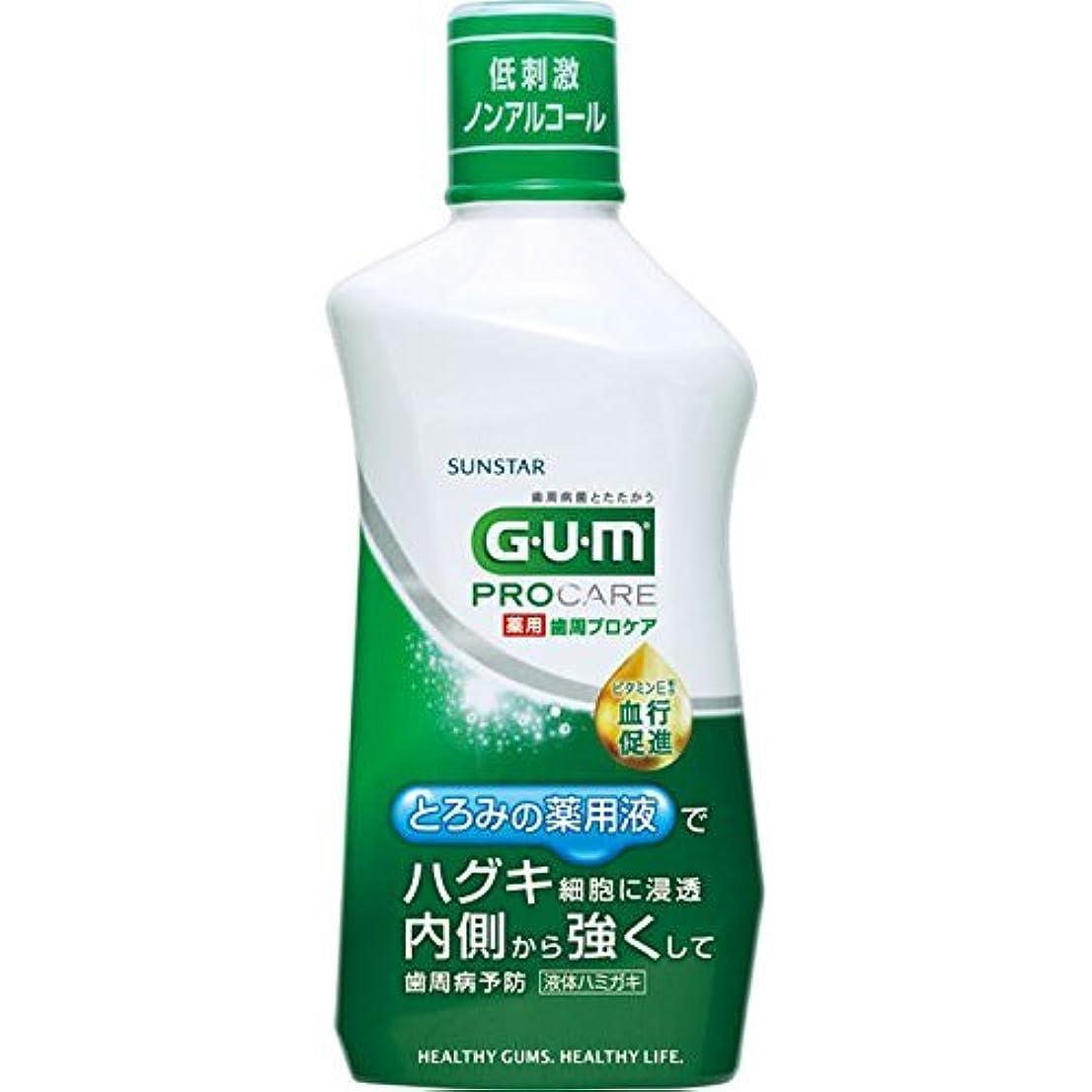 荒らす私たちジェット[医薬部外品] GUM(ガム) 歯周プロケア デンタルリンス 420ml 液体歯みがき <歯周病予防?ハグキケア>