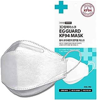 KF94 3D立体型マスク 50枚入り 個別包装 4層構造 高機能性 韓国製 不織布マスク 衛生マスク 花粉症 使い捨て