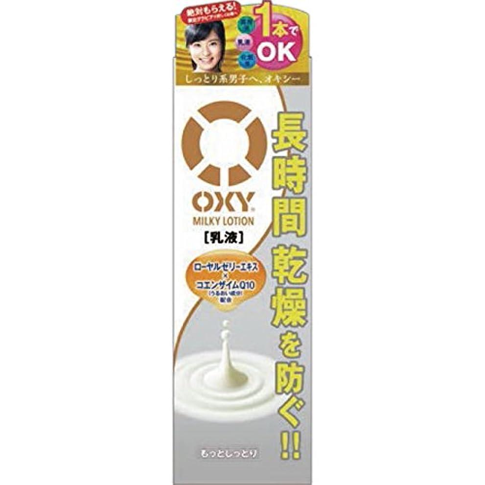 餌退却課税オキシー (Oxy) ミルキーローション オールインワン乳液 スーパーヒアルロン酸×ローヤルゼリー配合 ゼラニウムの香 170mL