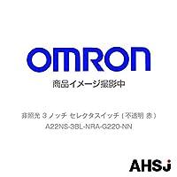 オムロン(OMRON) A22NS-3BL-NRA-G220-NN 非照光 3ノッチ セレクタスイッチ (不透明 赤) NN-