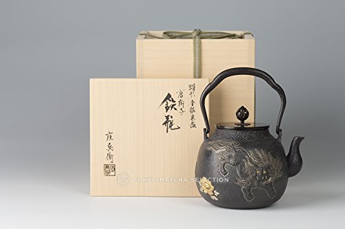 TOKYO MATCHA SELECTION - [Imperial] Takaoka Tetsubin : Chinese Guardian Lion with gold & silver inlay - Japanese Iron Kettle Teapot - Japan Imported [Standard ship by EMS: with Tracking & Insurance]