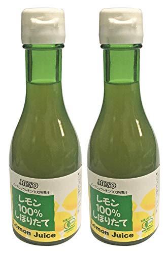 無添加 <ムソー>オーガニックレモン100%しぼりたて 180ml×2個 ★コンパクト★有機栽培のレモン果汁を100%使用しています。 ☆イタリア産レモン果汁100%で濃縮還元ではありません。★焼酎の割り材としても最適です。