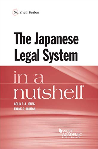 The Japanese Legal System in a Nutshell (Nutshells) (English Edition)