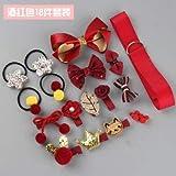 Haarschmuck, 18-teiliges Geschenk-Set, Haarspangen, Haarband für Babys, Mädchen, Kinder, als Geschenk