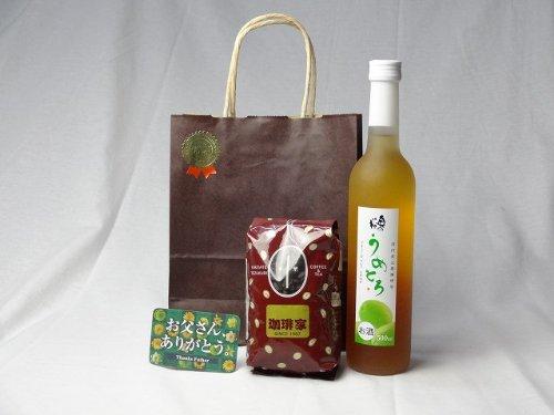 父の日 ギフトセット リキュールセット(完熟梅の味わいと日本酒のうまみをたっぷりの梅リキュール うめとろ500ml 7%奥の松酒造(福島県)+オスス