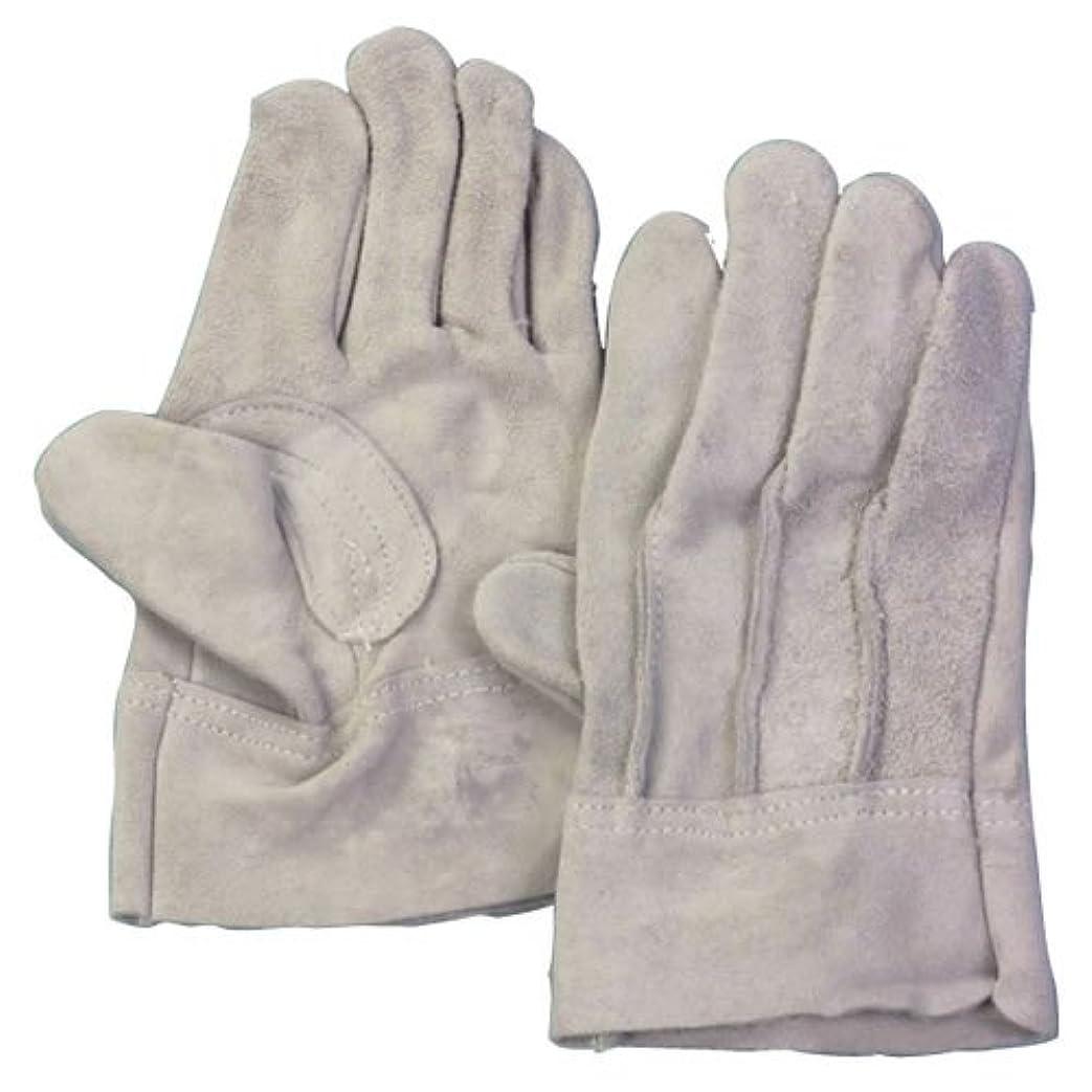 練習ベッドやめるWING ACE 革手袋床革手袋 背縫い NO.11 グレー