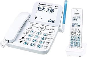 パナソニック デジタルコードレス電話機 子機1台付き 迷惑ブロックサービス対応 ホワイト VE-GD67DL-W