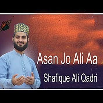 Asan Jo Ali Aa
