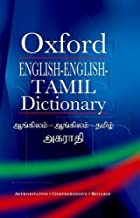 Best oxford english english tamil dictionary Reviews