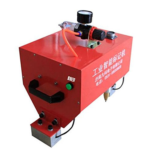 BMGIANT Car Frame Pneumatic Dot Peen Marking Machine For metal, with VIN Code Portable Handheld,Chassis Number