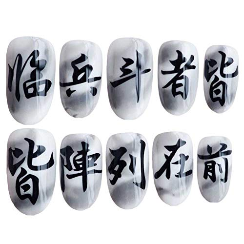 Caractères chinois gris/blanc faux ongles ongles artificiels décor ongles conseils