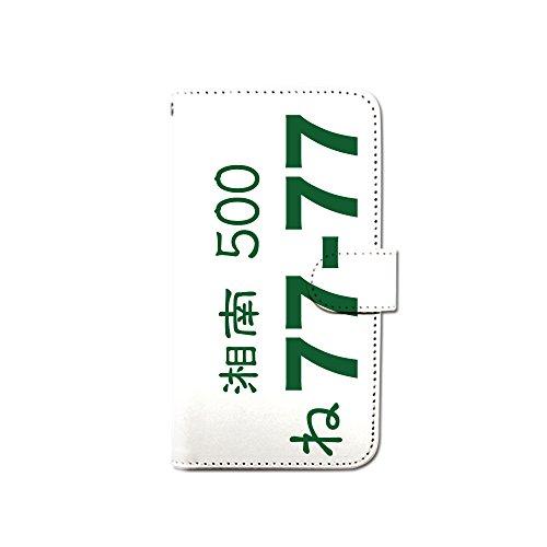 手帳型 ケース AQUOS sense3 SIMフリー SH-M12 ナンバープレート 車 スマホ カバー マグネット式 カード収納 dy001-00091-01 SH-M12(AQUOS sense3 lite):L