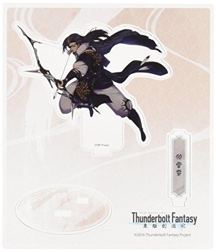 Thunderbolt Fantasy 東離劍遊紀 狩雲霄 アクリルフィギュアE
