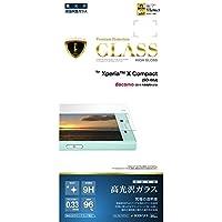 ラスタバナナ Xperia X Compact SO-02J フィルム 強化ガラス 高光沢 バリアパネル エクスペリアX コンパクト 液晶保護フィルム GL767XPXC