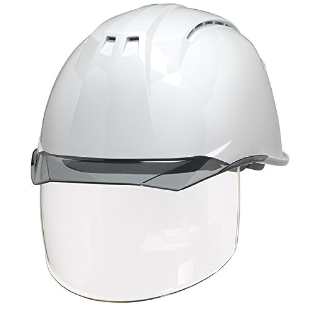 DICプラスチック ヘルメット AA11EVO-CSW 通気孔?透明ひさし?保護シールド面?スチロールライナー付 白/スモーク AA11-CSW-HA6E2-A11-WH-S