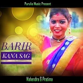 Barir Kana Sag (Bengali)