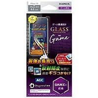PC・携帯関連 便利 iPhone11/XR ガラスフィルム ゲーム特化