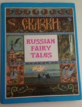 Russian Fairy Tales 5784200623 Book Cover