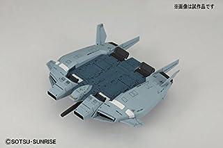 HGUC 機動戦士ガンダムUC ベース・ジャバー(ユニコーンVer.) 1/144スケール 色分け済みプラモデル