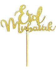 لافتات زينة للكعكات بجملة عيد مبارك ورمضان مبارك باللغة الانجليزية