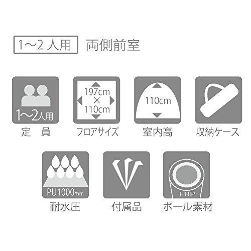 BUNDOK(バンドック)ツーリングテントBDK-18収納ケース付コンパクト収納ドーム型【1~2人用】