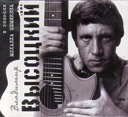 Vladimir Vysotsky GREATEST HITS 2CD.