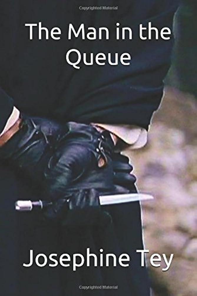 リンス利用可能追加The Man in the Queue