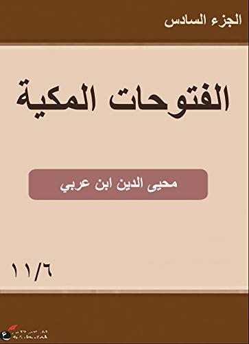 Twitter पर افهم آية و ل ل ه 12