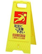 フロアスタンド 【足元にご注意下さい】両面表示 高さ60cm 重さ670g LS-868-45