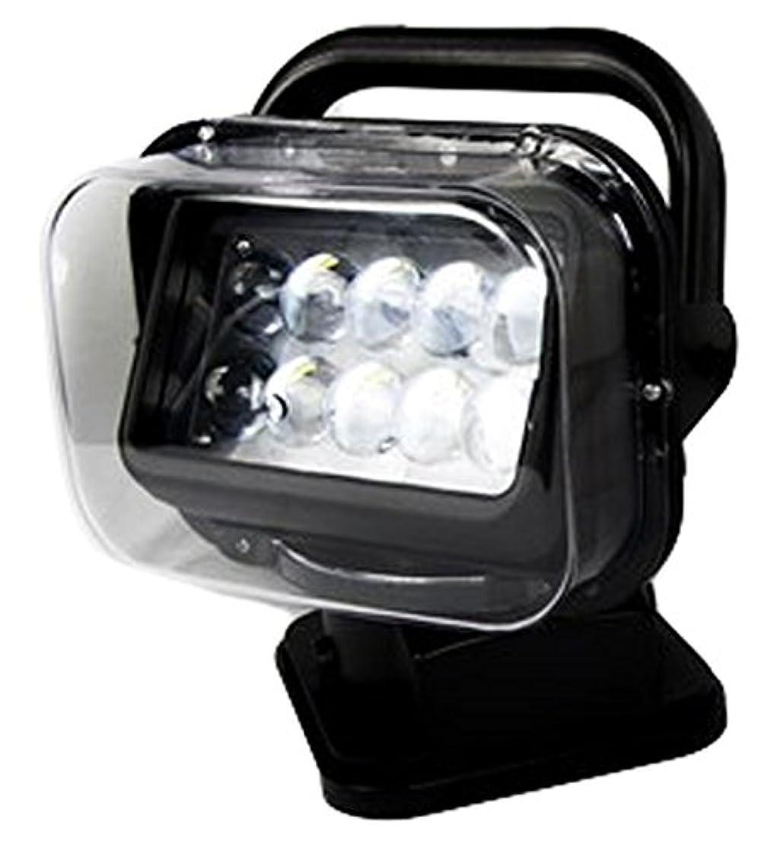 Race Sport RSM50WB Motorized 50W LED Spot Light with Remote Swivel Functionality (Black)
