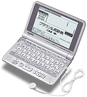 CASIO 電子辞書 Ex-word XD-ST7200 (25コンテンツ, 英語/音声フランス語系, 6ヶ国語音声読み上げ機能&フランス語ネイティブ音声機能, バックライトつきスーパー高精細液晶, トリプル追加機能搭載)