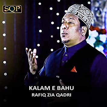 Kalam E Bahu - Single