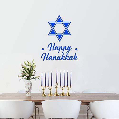 Vinyl Wall Art Decal - Happy Hanukkah - 28' x 22' - Star of David Jewish Holiday Decoration Sticker - Indoor Outdoor Home Office Wall Door Window Bedroom Workplace Decor Decals (28' x 22', Blue)