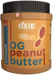 Oxie Nutrition Peanut Butter (Smooth)