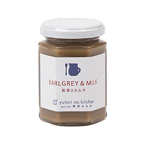 栗原はるみ ゆとりのキッチン コンフィチュール 紅茶ミルク 150g