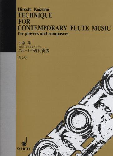 小泉浩:フルートの現代奏法―演奏家と作曲家のための―(SJ250)