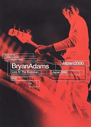 Live At The Budokan [DVD]
