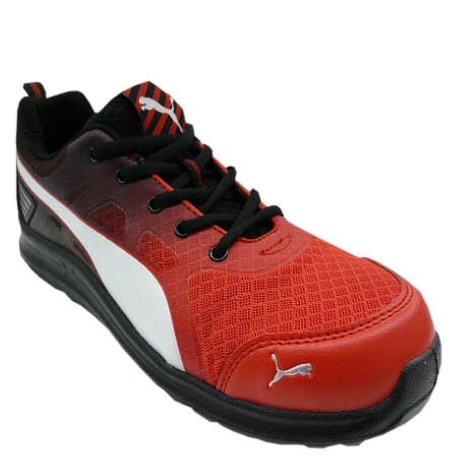 スタイル序文反動[プーマ セーフティー] 安全靴 安全スニーカー シューズ Marathon Red Low マラソン レッド ロー No.64.336.0 樹脂先芯 クッション