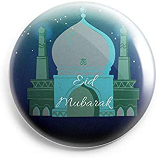 AVI Small Size Eid Mubarak Mosque Fridge Magnet 44mm MR3002006