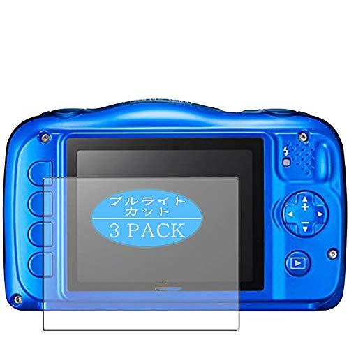 VacFun 3 Pezzi Anti Luce Blu Pellicola Protettiva, Compatibile con Nikon COOLPIX W100 (Non Vetro Temperato) Protezioni Schermo Cover Custodia