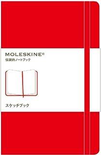 MOLESKINE モレスキン スケッチブック / ラージ / 赤 ([文具])