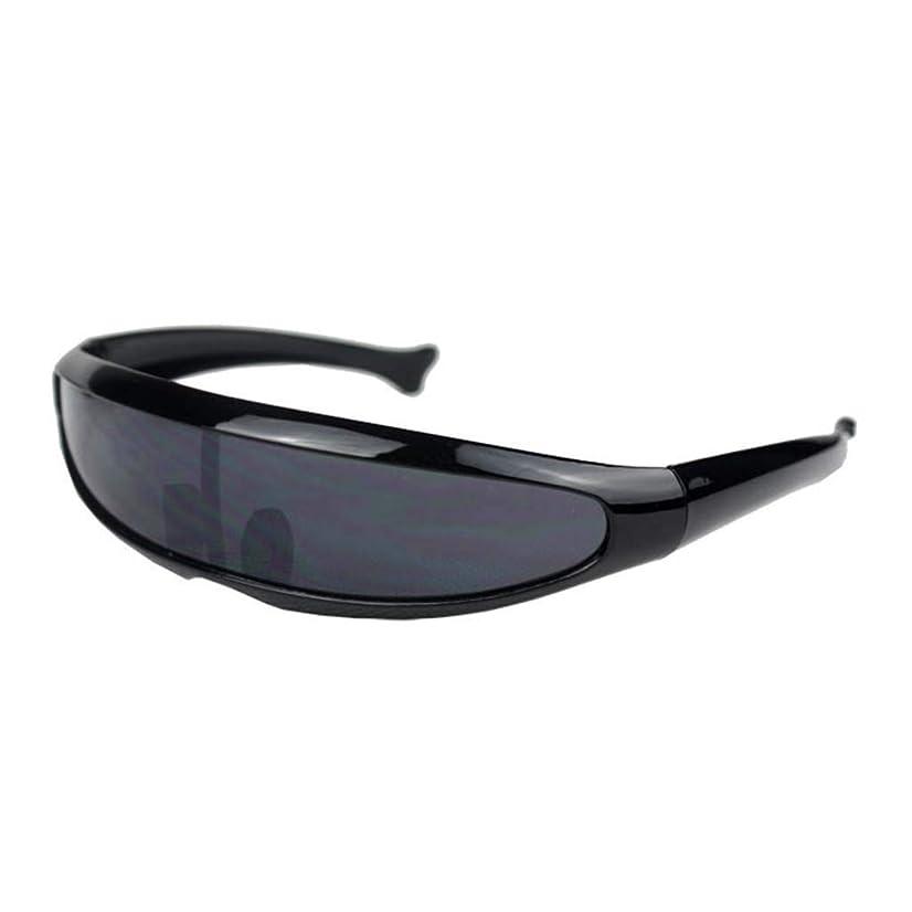 Sunglasses for Men, F_Gotal Men's Polarized Fishtail Uni-Lens Sunglasses Military Style Metal Frame for Cycling Driving