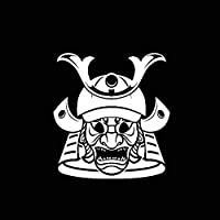 11.4 * 12.4CM Japanene侍忍者カバザ・ボディ戦士カーステッカーデカールブラック/シルバービニールC20-1818 (Color Name : Silver)