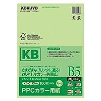 コクヨ PPCカラー用紙(共用紙)FSC認証B5 100枚 緑 2個セット